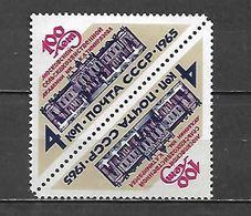 URSS - 1965 - N. 3030** COPPIA - N. 3036/39** (CATALOGO UNIFICATO) - 1923-1991 URSS