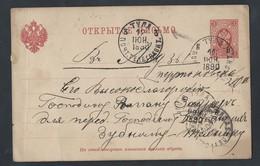 921d.Postcard. Post 1890 Tula (Russia) Lodz (Petrokovskaya Province, Poland). The Russian Empire. - 1857-1916 Imperium