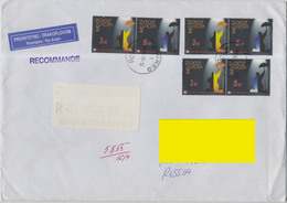 """2009 Croatia Hrvatsca Addressed Registered Cover From Zagreb. Stamps """"Europa 2002"""" - Three Couples - Croatia"""