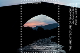 Azerbaijan Stamps 2019 Gazanchi Bridge. Julfa Region Architecture NAKHCHIVAN Bridge - Ponti