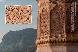 Azerbaijan Stamps 2019 Gulustan Mausoleum. Julfa Region Architecture NAKHCHIVAN Islam - Azerbaijan