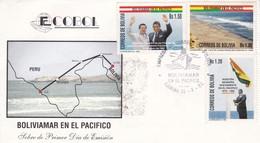 BOLIVIAMAR EN EL PACIFICO - BOLIVIA, AÑO 1992, FDC SOBRE PRIMER DIA EMISION -LILHU - Bolivia