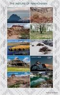 Azerbaijan Stamps 2019 The Nature Of Nakhchivan Mountain Landscape Lake Fortress - Azerbaijan