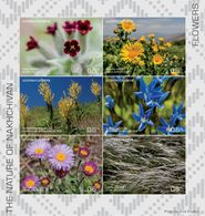 Azerbaijan Stamps 2019 The Nature Of Nakhchivan. Flowers - Azerbeidzjan