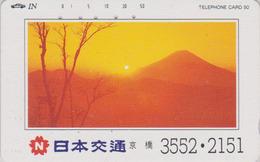Télécarte Japon / 110-119987 -  Série N - Montagne MONT FUJI -  Mountain Japan Phonecard - Berg Telefonkarte - 345 - Volcanes