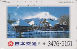 Télécarte Japon / 110-162479 -  Série N - Montagne MONT FUJI -  Mountain Japan Phonecard - Berg Telefonkarte - 348 - Japon