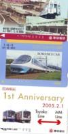 3 Carte Prépayée JAPON Différentes * CHEMIN DE FER (LOT TRAIN A-94) JAPAN * 3 TRAIN DIFFERENT PHONECARDS - Treinen