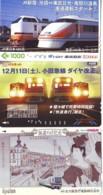 3 Carte Prépayée JAPON Différentes * CHEMIN DE FER (LOT TRAIN A-95) JAPAN * 3 TRAIN DIFFERENT PHONECARDS - Treinen