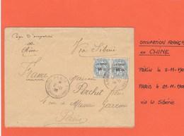 Lettre De Pays D'occupation De Chine,via Siberie , Correspondance Aux Armées, JE SCANNE AU MIEUX RECTO ET VERSO - Chine (1894-1922)