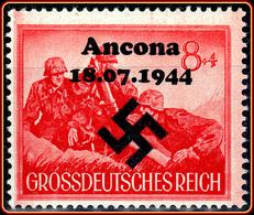 WW2 - SS Artillery Mortar Gunners Unposted Stamp Overprint Ancona 18.07.1944 Großdeutsches Reich / Grossdeutsches Reich - Allemagne