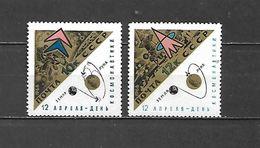 URSS - 1966 - N. 3088/89** - N. 3102/04** (CATALOGO UNIFICATO) - Nuovi