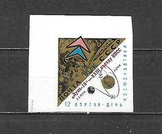 URSS - 1966 - N. 3105** (CATALOGO UNIFICATO) - Nuovi