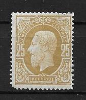 OBP32, Met Spoor Van Scharnier* En Korte Hoek Linksonder - 1869-1883 Leopoldo II