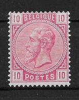 OBP38, Met Zeer Licht Scharnier* (bijna Onzichtbaar) - 1869-1883 Léopold II