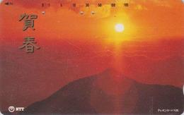 Télécarte Japon / NTT 111-050 - Montagne MONT FUJI -  Mountain & Sunset Japan Phonecard - Berg Telefonkarte - 361 - Montagnes