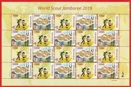 Indonesia 2019, Stamp Full Sheet, 24th World Scout Jamboree-Scout Mondial North Amerika 2019 MNH - Indonesien