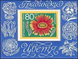 Bulgarie (Bulgaria) MNH ** 240- Bloc N° 47 Gaillarde Fleurs (fleur Flower Flowers) COTE 6 - Végétaux