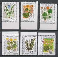Bulgarie (Bulgaria) MNH ** 236a N° 3140 /3145 Fleurs (fleur Flower Flowers) Plantes Aquatiques Coin De Feuille - Végétaux
