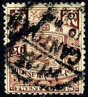 China #104 Used 20c Claret  Issue Of  1898 - China