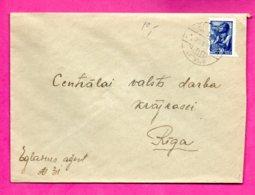 RUSSIA LATVIA OCCUPATION ENVELOPE USED RIGA 1941s 654 - 1941-43 Occupazione Tedesca
