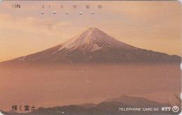 Télécarte Japon / NTT 251-023 A - Montagne MONT FUJI - Vulcan Mountain Japan Phonecard - BERG Telefonkarte - 386 - Volcans