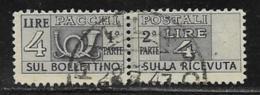 Italy Scott # Q66 Used Parcel Post Stamp, 1947 - 6. 1946-.. Republic