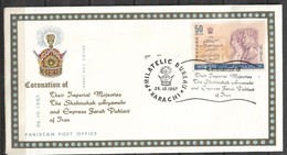 PAKISTAN FDC 1967 SHAH AND QUEEN PERSIA - Pakistan