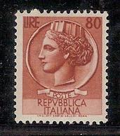 (Fb).Repubblica.1953.Varietà.80 Lire Bruno Arancio,carta Spessa,nuovo Gomma Integra,MNH (766-16) - 6. 1946-.. Repubblica