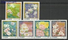 Japan 2006 Mi 3967-3972 MNH ( ZS9 JPN3967-3972dav14D ) - Végétaux