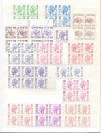 Restant Dienstzegels Type Velghe  Postgaaf ** MNH Zeer Mooi - Officials