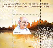 Uzbekistan 2019. 150th Birth Anniversary Of Mahatma Gandhi.  MNH - Mahatma Gandhi