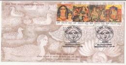 India  FDC (Tiruchi)  2007, Women's Day Se-tenent Set, Women, Mermaid, Bird, Peacock, Etc - FDC
