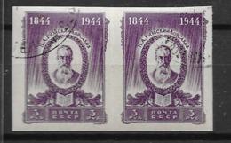 Russie  Rare Rimski -Korsakov Paire  N° 963  NON DENTELEE  Oblitérés    B/   TB   Soldé Le Moins Cher Du Site   ! ! ! - Used Stamps