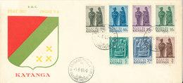 Katanga FDC 1-3-1961 Set Of 7 Stamps With Cachet - Katanga