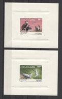 Mauritania Birds Oiseaux Vögel Uccelli 1987 2v CARDBOARD DELUXE MNH - Oiseaux
