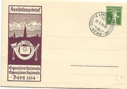 """240 - 16 - Entier Postal """"Expo Nationale Bern 1914"""" Oblit Spéciale - Ganzsachen"""