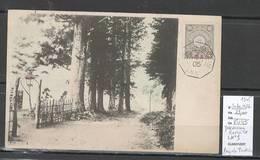 France -CP Du Japon- Yokohama à Marseille -1905 LN No1 - Marcophilie (Lettres)