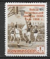 Russie  N°2150   Basket  Neuf *  B/  TB     Soldé   Le Moins Cher Du Site  ! ! ! - Unused Stamps