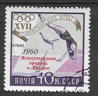 Russie  N°2321  JO De Rome  Natation   Oblitéré  B/TB  Soldé  Le Moins Cher Du Site  ! ! ! - Summer 1960: Rome