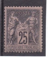 # Z.10897 France Republic 1884 - 90 Type II. Value 25 C. MNH, Yvert 97, Michel 80: Pax & Mercur - 1876-1898 Sage (Type II)