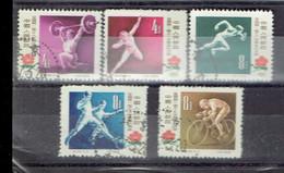 Chine Série 1092-1096 Oblitérée - 1949 - ... República Popular
