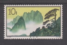 CHINE /CHINA  1963  PAYSAGE **MNH  Ref.  Q283 - 1949 - ... People's Republic