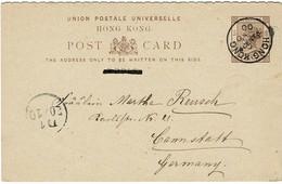 """1900,  Hongkong -stationary , Overprint """" 4 CENTS """",  A2814 - Hong Kong (...-1997)"""