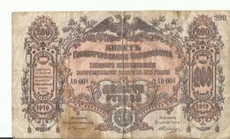 BILLET DE 200 ROUBLE 1919 - Rusia