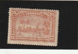 Maroc Poste Locale N° 57 Neuf Sans Charniére Mais Des Points De Rouilles - Marokko (1891-1956)