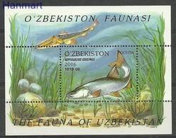 Uzbekistan 2006 Mi Bl 42 MNH ( ZS9 UZBbl42 ) - Fishes