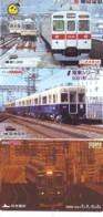 3 Carte Prépayée JAPON Différentes * CHEMIN DE FER (LOT TRAIN A-132) JAPAN * 3 TRAIN DIFFERENT PHONECARDS - Treni