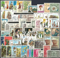 [20] 1974 Spain Year Set Complete **MNH LUXURY   Stamps In Perfect Condition. LUXE - Spain