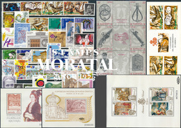 [20] 1990 Spain Year Set Complete **MNH LUXURY   + 3 Sheets + 1 Booklet Stamps In Perfect Condition. LUXE - Spain