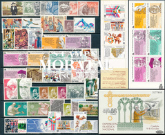 [20] 1986 Spain Year Set Complete **MNH LUXURY   + 1 Sheets + 2 Booklets Stamps In Perfect Condition. LUXE - Spain